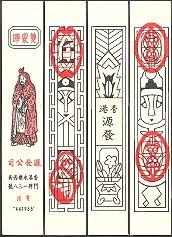 tarot oriental